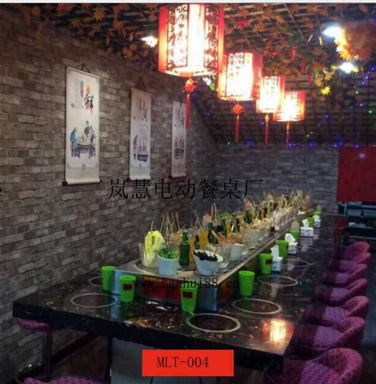 小鱼回转寿司设备厂家直销价格、北京寿司设备