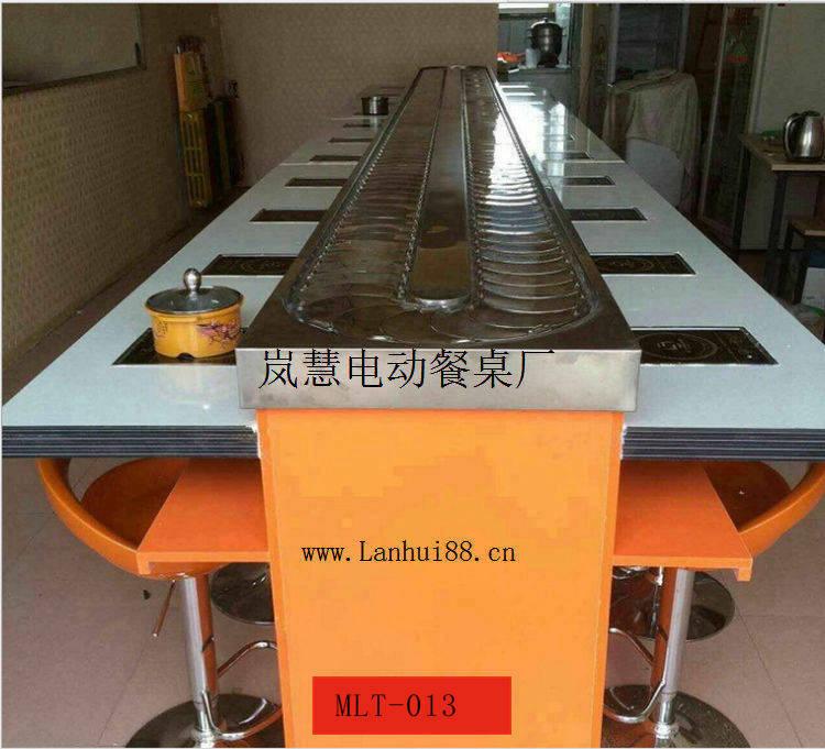 回转火锅月牙大链板工厂直销价格/回转火锅设备
