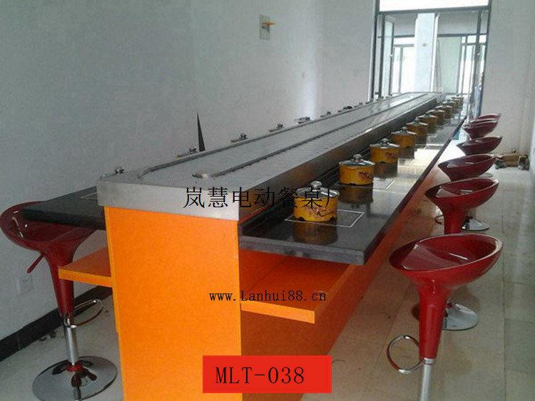 光波炉火锅桌