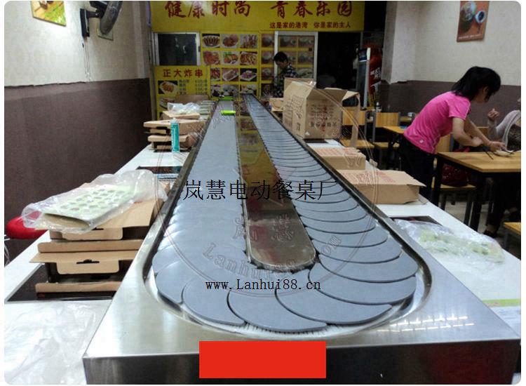 海晏县、刚察县回转火锅传送带价格厂家价格