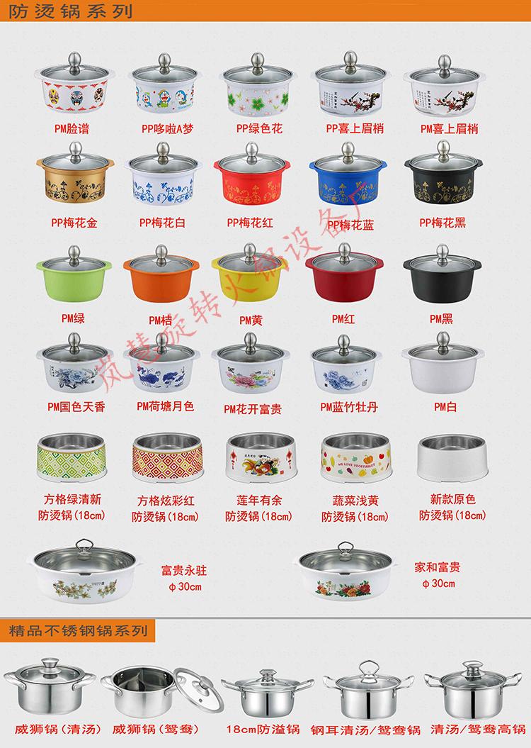 杭州寿司设备文章厂家直销价格