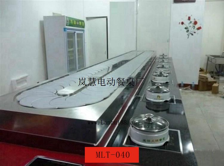 旋转火锅设备在哪里的工厂价格/火锅输送设备工