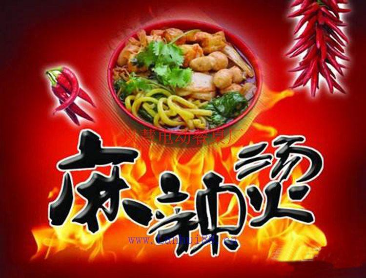 中式回转麻辣烫设备-大理石台面